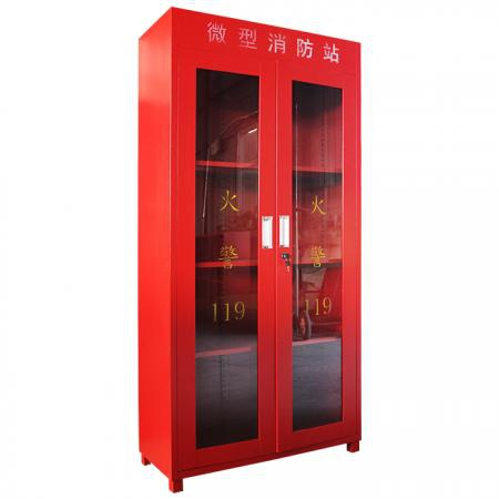 E类消防柜
