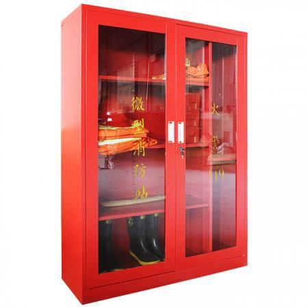 C类消防柜