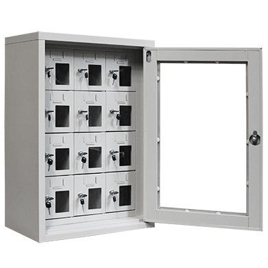 12门手机充电柜