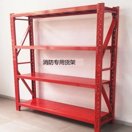 钢制消防专用仓储货架