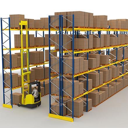 重型钢制横梁式仓储货架
