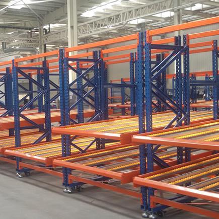 重型钢制流利式仓储货架